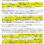【ミーティング運営・司会マニュアル】